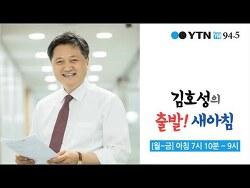 """""""한국당·바른미래당, 개혁입법 동참 없인 살아남지 못할 것"""""""