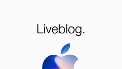 2017년 9월 애플 스페셜 이벤트: 라이브블로그