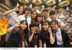 [아이뉴스24] 조인어스코리아, 싱가폴·말레이시아 영어캠프 개최