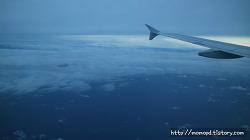[18.02.25~03.03] 필리핀 보홀 - 싱글로 떠나는 마지막 여행