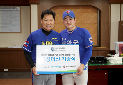 이만수 감독,태안군 리틀 야구단에 피칭머신 후원 <프로젝트 2호>
