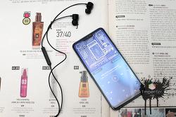 LG G7 ThinQ의 무기는 웅장한 사운드. 붐 박스는 또 하나의 재미