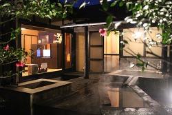 [기리시마]이야시노사토 쇼엔(いやしの里 松苑)