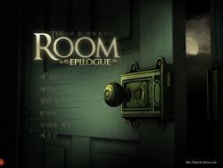 더 룸: 에필로그 챕터 1 공략(The Room 1 튜토리얼 공략)