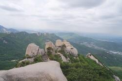 북한산 오봉(五峯) 660m
