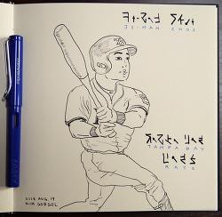 [자작그림] 탬파베이 레이스 (Tampa Bay Rays) 최지만 (Ji-Man Choi)