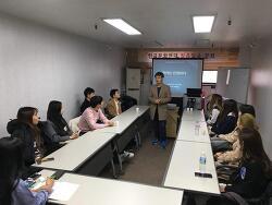 대학생 기자단 5기 교육/2018.04.08(일)