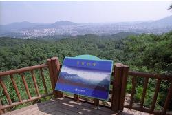 안양탐사대 111차(2017.10.14) 탐방-관악산 둘레길과 전망대