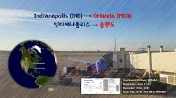 [171124] 인디애나폴리스-올랜도 (IND-MCO), 사우스웨스트(WN1669), B737-700 탑승기