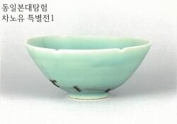 동일본대탐험 - 1일 도쿄국립박물관東京国立博物館 차노유茶の湯특별전1