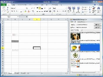 엑셀 이미지 삽입 유틸리티 Ver1.0