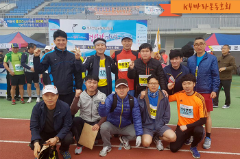 앰코코리아 K4 마라톤동호회, 나주 영산강 마라톤 대회에 참가하다!