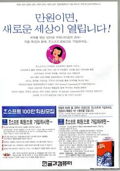 한글815 잡지 광고