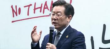 사드배치반대 성주,김천 촛불집회 이재명