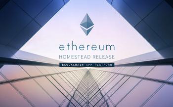 전자화폐 이더리움(Ethereum) 플랫폼의 가치와 장점