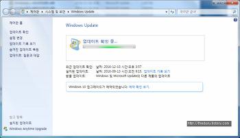 윈도우 기본 팁 / 업데이트 확인중 무한로딩 증상 개선 / 윈도우즈 업데이트 하기
