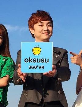 [보도자료] SK브로드밴드 옥수수(oksusu), 360도 VR 동영상 서비스 시작