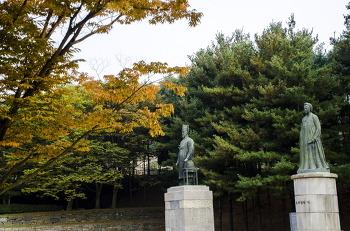 자운서원(紫雲書院)  율곡이이 선생과 신사임당의 묘역이 있는 곳