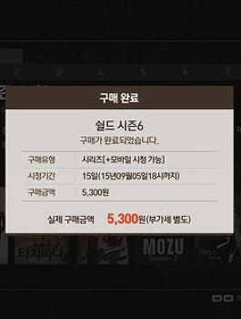 B tv VOD 결제방법부터 상품 안내까지~유료콘텐츠 이용방법!