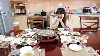 두바이게스트하우스, 두바이한인민박 루디아네 집에서의 맛있는 식사!!