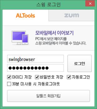 Q : 해킹 보상서비스(무료) 보상 기간은 어떻게 확인하나요?