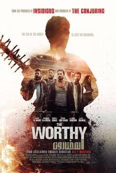 [영화] 전혀 다른 장르에 도전한 UAE 감독 알리 무스타파의 신작, 선택받은 자 (The Worthy)