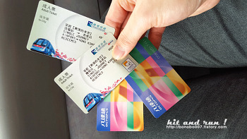 홍콩을 여행할 때 알아두면 좋을 것들 <2편>