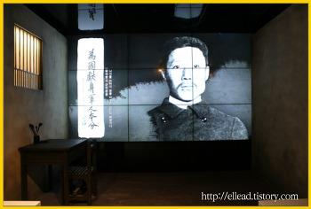 <대한민국 역사박물관> 안중근 옥중 유묵 : 동포에게 고함