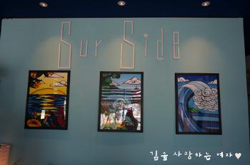서핑 강습 - 강원도 양양 '서프 사이드'