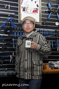 자전거와 사람을 치유, 김정환