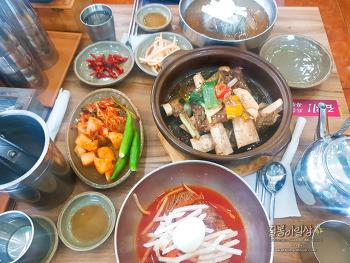 광명 맛집, 함흥냉면과 갈비찜으로 유명한 광명면옥 방문!