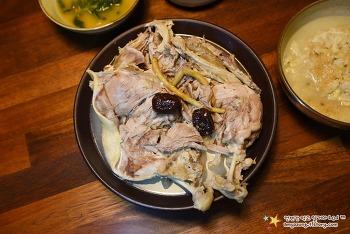 잡내없이 깔끔하게~ 영양&맛 모두 담은 보양식 '누룽지오리백숙 만들기'