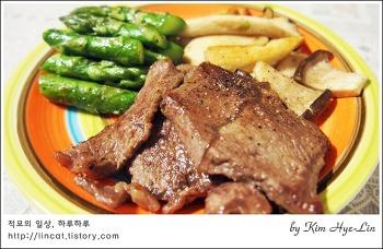 [적묘의 간단레시피]고단백 저탄수화물 식단,쇠고기,아스파라거스,파프리카