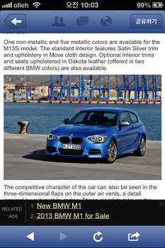 F20 1Series Hatchback... M135i