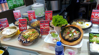 필리핀 쇼핑몰 푸드코트에서 먹은 한국음식