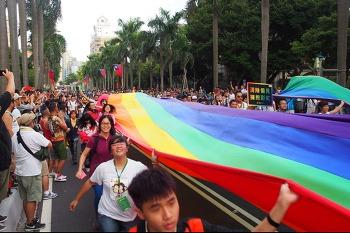 대만 '동지'들의 자긍심 행진에 다녀오다