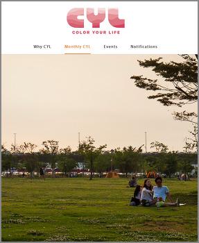 한강 라이프 가이드 Monthly CYL, 한강에서 맛보는 특별한 데이트코스