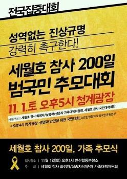 2014년 11월 동인련 활동알림