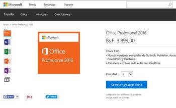 베네수엘라 MS스토어 윈도우10 Pro 오피스2016 저렴하게 구매
