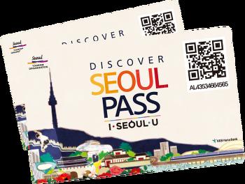 외국인 관광객에게 꼭 필요한 이것, 디스커버 서울패스 Discover Seoul Pass