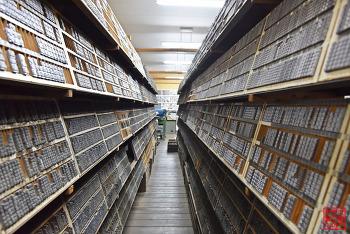 30년 전 사라진 금속활자를 체험하는 '출판도시 활판공방' | 파주여행