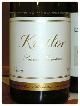 뉴 월드의 대지에서 탄생한 올드 월드 스타일의 샤도네 - Kistler Sonoma Mountain Chardonnay 2009