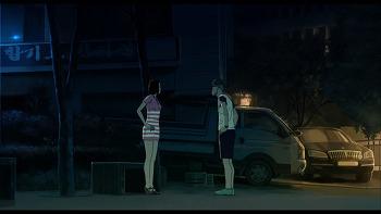[인디즈_Review] <서울역> : 갈 곳 잃은 사람들의 이야기