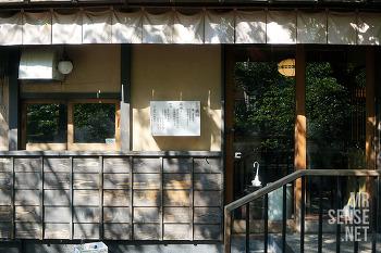 걷기 딱 좋았던 4월의 도쿄 #1-1 : 나카메구로부터 다이칸야마까지 산책, 신주쿠에서 전시 보고 시부야에서 야끼니꾸로 마무리