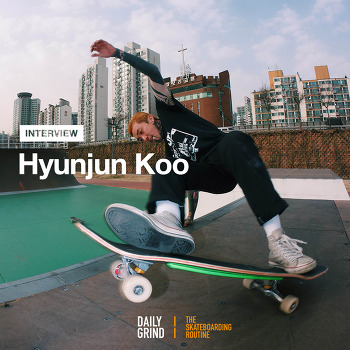 Home Park - Hyunjun Koo & Friends
