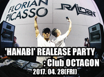 "2017. 04. 28 (FRI) ""HANANI' REALEASE PARTY @ OCTAGON"