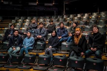 남산예술센터 2017 '동시대성을 화두로 공공극장의 역할 제고'