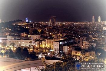 72. 바르셀로나의 잠 못 이루던 밤(feat. 야경 핫스팟, 티비다보 미라베 레스토랑)