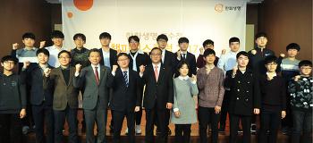 한국 바둑계 어벤져스 출범! '한화생명배 국수전 챔피언스클럽 2017'