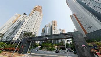 광교 이편한세상 1차 아파트 45평형 급매